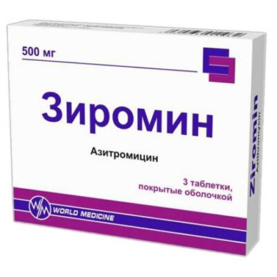 Ziromin 3's 500 mg coated tablets