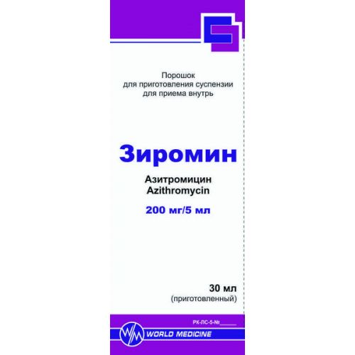 Ziromin (Azithromycin) 200 mg/5 ml