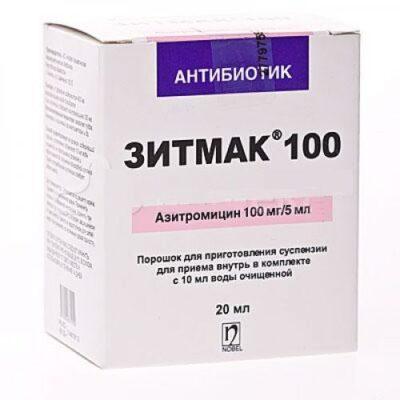 Zitmak 100 mg / 5 ml 20 ml powder