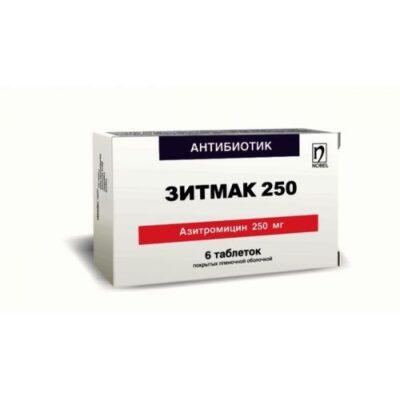 Zitmak 6's 250 mg film-coated tablets