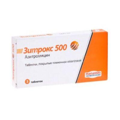 Zitroks 3's 500 mg coated tablets
