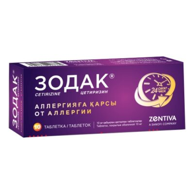 Zodak 10s 10 mg coated tablets