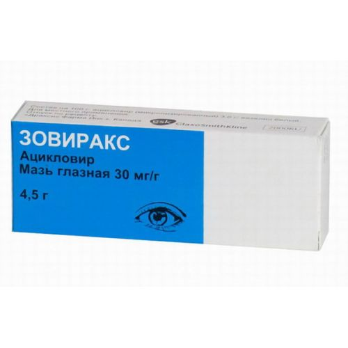 Zovirax 4.5g of 3% ophthalmic ointment