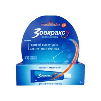 Zovirax® Cream (Acyclovir Cream, 5%) 2g Tube