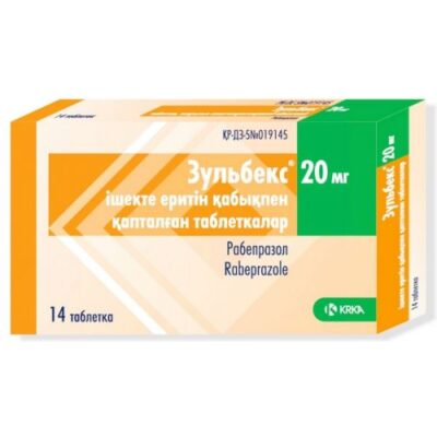 Zulbeks 14s 20 mg coated tablets