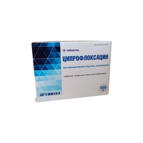 Ciprofloxacin 500 mg, 10 coated tablets
