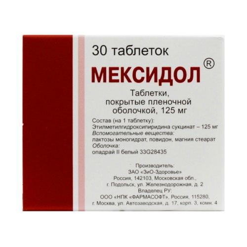 MEXIDOL® (Emoxypine) 125 mg, 30 coated tablets
