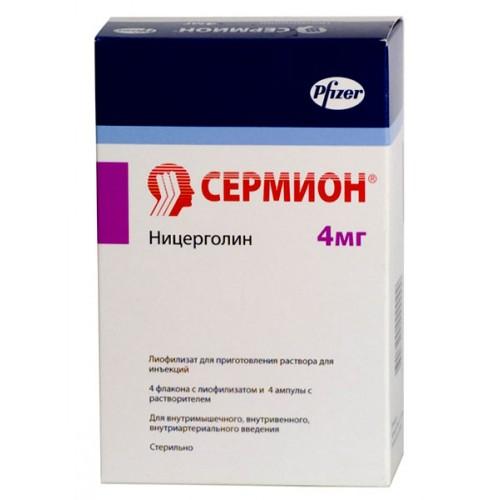 Sermion nicergoline injections